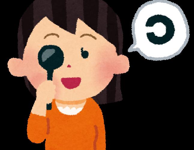 子どもの視力は発達中~3歳児健診で視力検査を。その前でも気になったら受診しよう